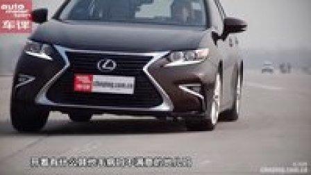 ams车评网 威sir测试场 雷克萨斯ES200专业测试视频