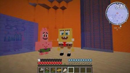 小橙子姐姐我的世界《海绵宝宝海底生存》4:海底建农村,超简单刷石机