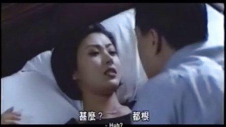 ◎越语韩片:天降横财(译制片,中字幕)-2/2