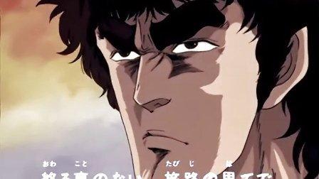 北斗の拳 HOKUTO NO KEN OP - Silent Survivor