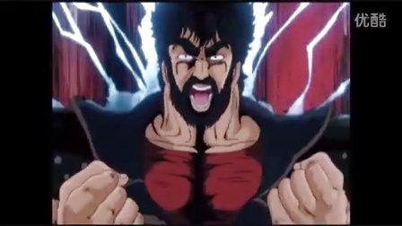 世紀末救世主伝説 北斗の拳 (1986年) 剧场版战斗集