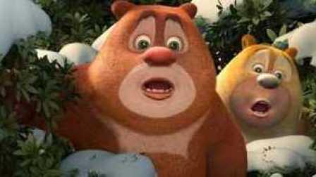 熊出没大冒险 熊出没之熊心归来(2016)动画片大全中文版第2集之雪岭熊风【月鼓解说】