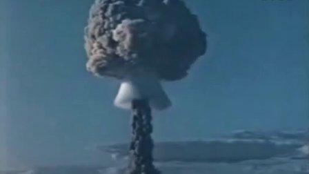 苏联第一枚氢弹试验1953年