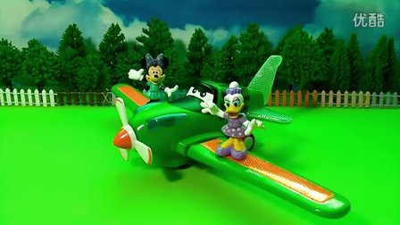 飞机总动员 拆箱试玩 @米奇妙妙屋