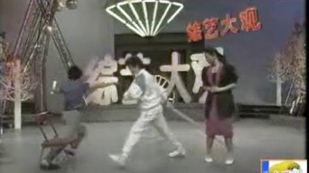 赵本山 句号搞笑小品《吃醋的老公》