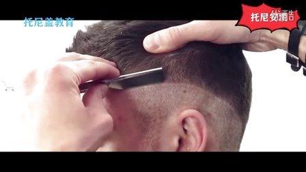 (托尼安凯)型男男士雕刻短发修剪