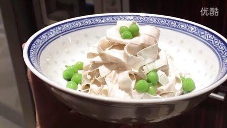 冰厨传菜|冰厨冷菜 之 凉拌腐皮