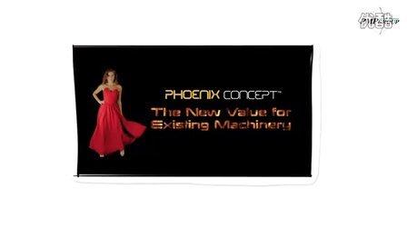 PMP_PhoenixConcept_改造升级,赋予纸机新的价值