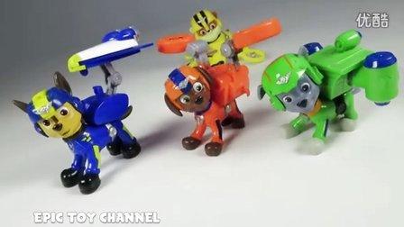 狗狗巡逻队 空中救援玩具 PAW PATROL 救援小狗