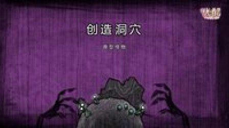 饥荒巨人dlc起手下洞穴开局教程薇洛第一期【铭欣解说】