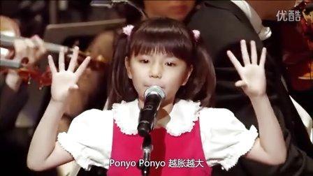 久石让 - 武道馆~与宫崎骏动画一同走过的25周年演奏会