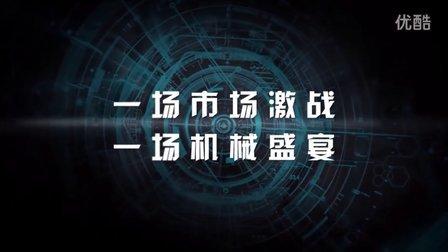 绝对乐战 预告片02_悬疑版