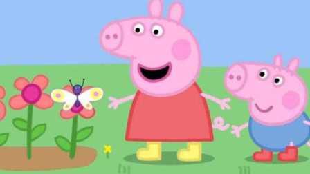 new year英文拼写-小猪佩奇peppapig粉红猪小妹 健达奇趣蛋惊喜蛋亲子游戏 喜羊羊 海绵宝宝面包超人蜘蛛侠 水果切切看 熊出没猪猪侠