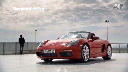 保时捷Porsche 718 Boxster产品解析