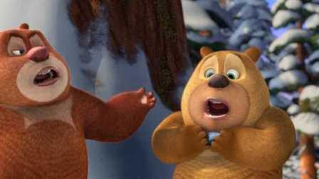 熊出没大冒险 熊出没之熊心归来(2016)动画片大全中文版第4集之雪岭熊风【月鼓解说】