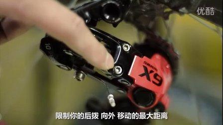 [中文]单车变速,后变速调教程