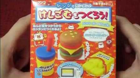 【喵博搬运】【日本食玩-不可食】迷你汉堡套餐《*/ω╲*》