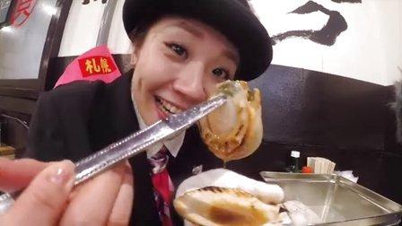北海道黄油烤扇贝 北海道札幌之一