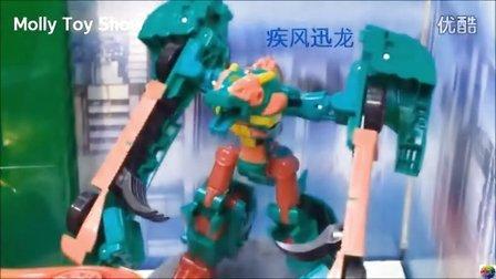 【魔力玩具秀】韩国魔幻车神自动变形玩具车机器人新产品展示