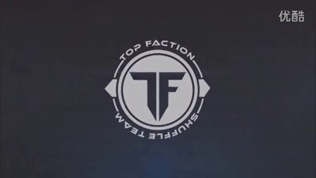 Top Faction tryout 2K16 For Taker