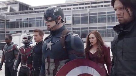 《美国队长3》中文版超级碗预告片
