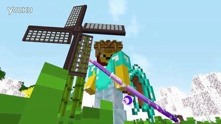 【小本】?#19994;?#19990;界浪客拔刀剑EP27〓苍花雪月 大风车〓MC=Minecraft