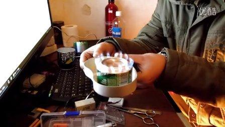 野外生存技巧:自制简单猛火酒精炉