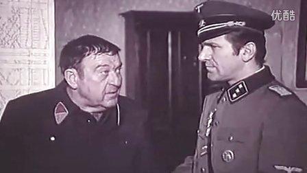 南斯拉夫经典电影《瓦尔特保卫萨拉热窝》高清