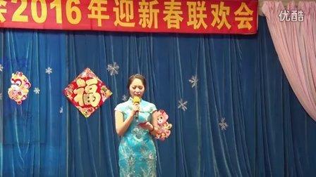 黑河传统文化新年联欢会开场舞蹈《欢乐中国年》20160204