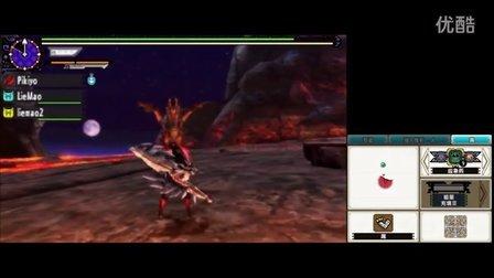 【完】3DS《怪物猎人X》中文版HR7空战斩斧煌黑龙直播实况30