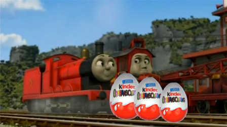 健达奇趣蛋【托马斯和他的朋友们】·粉红小猪佩奇出奇蛋 超级飞侠朵拉·亲子玩具