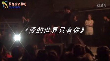 【拍客】美男子PK美女广场舞-《爱的世界只有你》惊爆全场--梦想佳缘影视