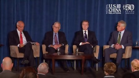 领导者论坛:美国前国防部长-美中关系全国委员会50周年系列活动Leaders Speak