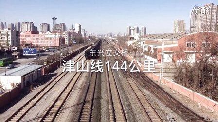 津山线-东兴立交桥