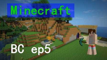 我的世界《明月庄主建筑BC模组实况》EP5方块破坏器可破黑曜石Minecraft