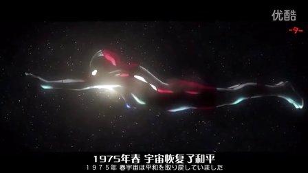 奥特曼THE ULTRAMAN 短片动画