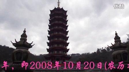 """猴年正月初四新昌县大佛寺景点之一""""栖光净院""""游记"""
