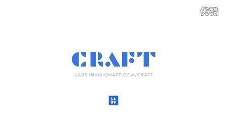 填充设计稿内容的插件:Craft