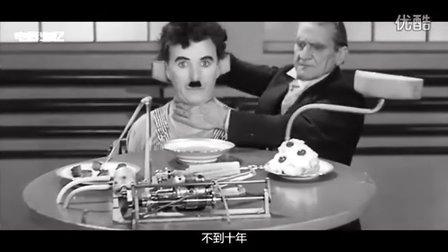 搞笑视频  卓别林---令世界捧腹的流浪汉