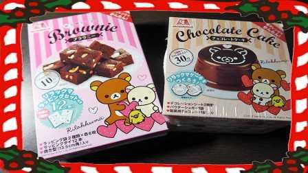 情人节DIY巧克力蛋糕 08