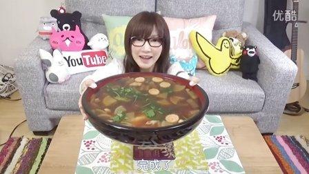【木下大胃王】4公斤的日式年糕汤-木下佑香、大胃王、吃货、美食、木下祐曄、木下ゆうか、ゆうかちゃん、Yuka Kinoshita