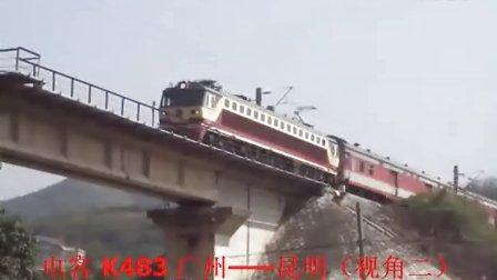 火车视频集锦——宁局视频39(贺新春)