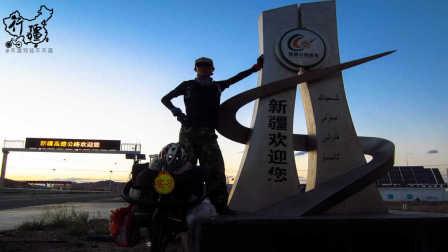 《行疆》第17集:新疆新疆丨单人单车骑行中国