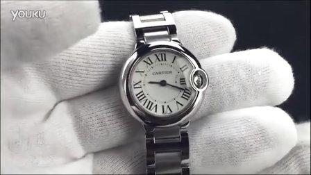 (手表之家)CARTIER卡地亚W69010Z4蓝气球系列 精品石英女士腕表