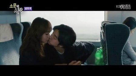 2016.2.13_KBS《我愛電影》電影《男與女》專題