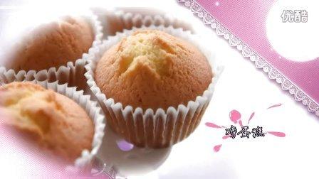 【玩美蛋糕裱花】教学视频3:磅蛋糕