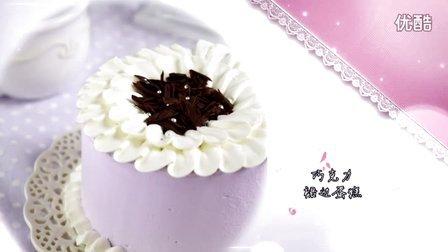 【玩美蛋糕裱花】教学视频22:巧克力裙边蛋糕