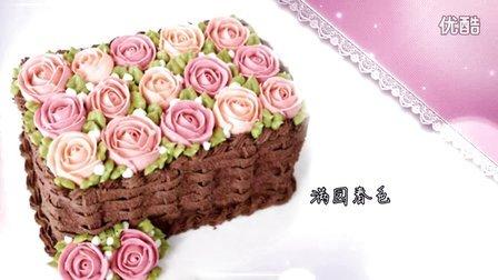 【玩美蛋糕裱花】教学视频30:满园春色