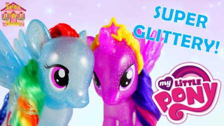 彩虹小馬 小马宝莉 做紫悅 暮光闪闪 云宝黛西 雲寶  Rainbow Dash & Twilight Sparkle My Little Pony