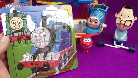 托马斯和他的朋友们 智力拼图 早教玩具 粉红猪小妹 大头儿子小头爸爸  超级飞侠